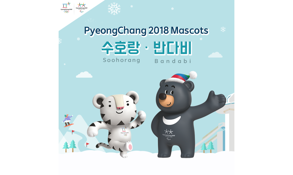 Photo: PyeongChang 2018