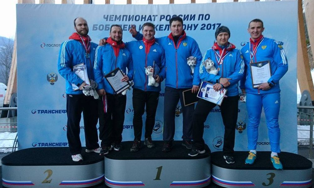 Photo: Russian Bobsleigh Federation