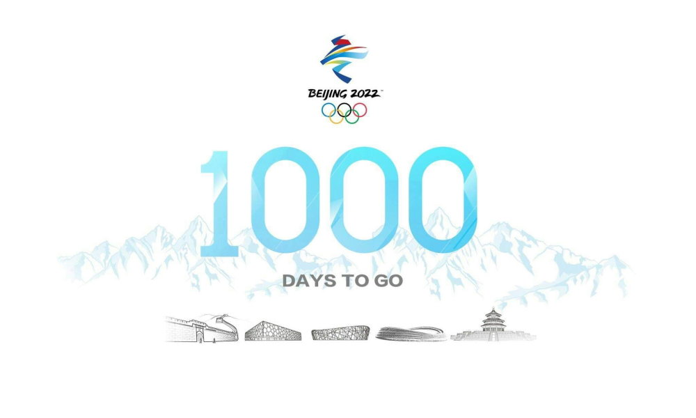 Logo 1000 days to Beijing 2022